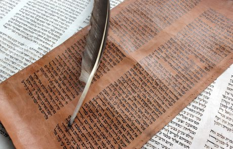 מגילת אנטיוכוס- הטקסט המלא
