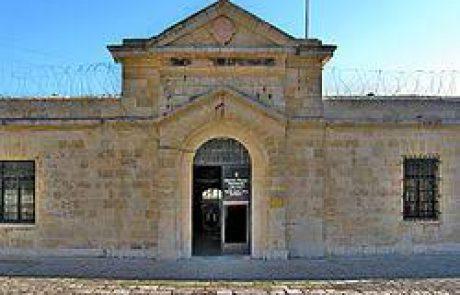 מוזיאון אסירי המחתרות