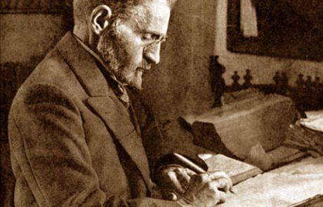 העברית כנכס העם היהודי- גלעד שוהם