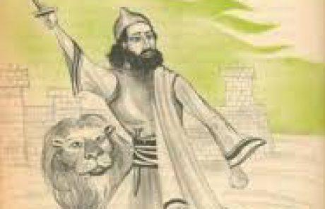מחקר על מיתוס האריה בסיפורי בר כוכבא ודרך התפתחותו