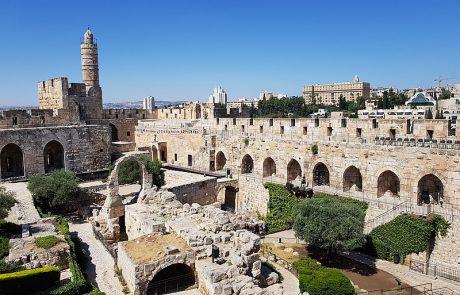 מקורות לחברותות בנושא ירושלים- גבי גרייבין