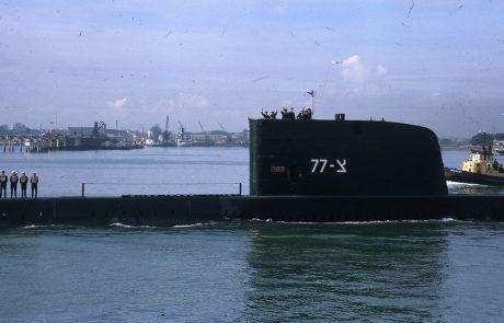 סרטים ארוכים על הצוללת דקר