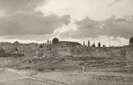 ירושלים – היסטוריה של 3000 שנה