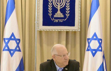 מה מטרותיה של מדינת ישראל