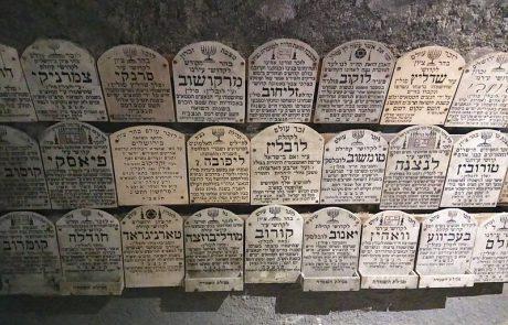 זיכרון יהודי וזהות יהודית