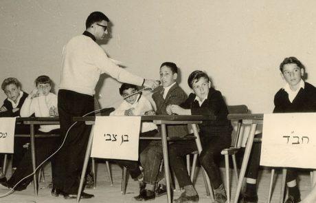 חידון על ששת נכסי העמיות היהודית- יערה סלמון מיכאלי