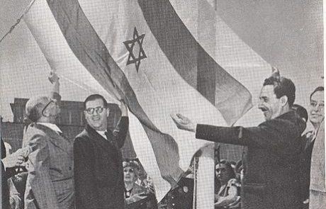ישראל- אפשר בלעדיה?
