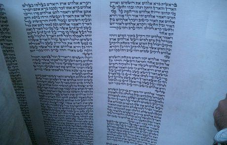 ארון הספרים היהודי- יצירה יהודית