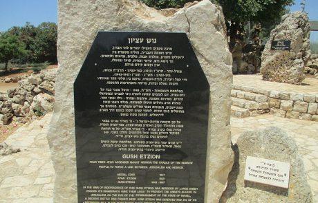 חוברת מידע לסדרת יהודה ושומרון (שלוחות בחן ויערים)- 2018