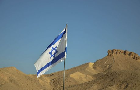 חברותות בנושא ישראל (2)- יערה סלמון מיכאלי