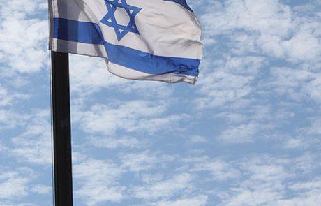 חברותות בנושא ישראל (1)- יערה סלמון מיכאלי