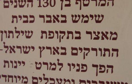 רעיונות למערכים בנושא- עברית כנכס העם היהודי