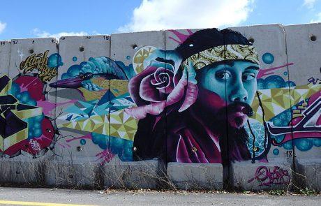 מהי יצירה יהודית?