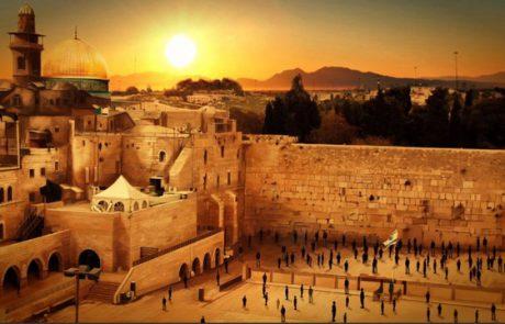 """ 'שיר המעלות' לירושלים- תהלים קט""""ו"""
