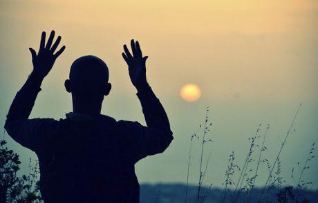 תפילת החילוני- קובי אוז