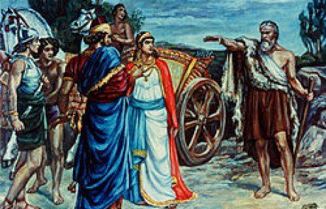 """אזור אלונים בתקופת התנ""""ך וסיפור כרם נבות"""