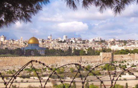 מה יש בה בירושלים?