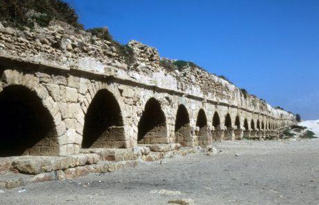 אמת המים שוני – קיסריה