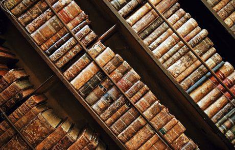 הנכס של היצירה היהודית- מקבץ שיעורים בנושא ארון הספרים היהודי