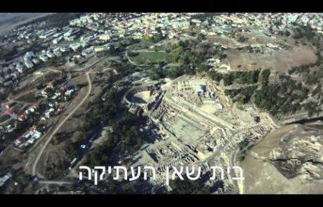 אתרים ארכאולוגיים בישראל