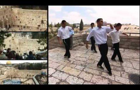 רוקדים ראש השנה- 'אש התורה' (אנגלית עם כתוביות בעברית)