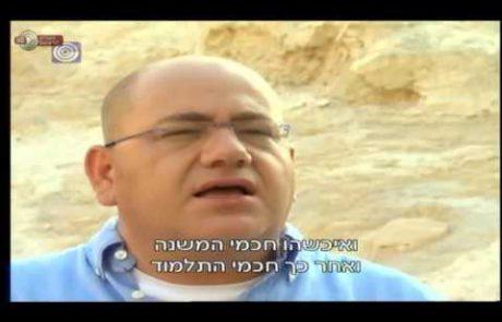 'סוד הלוח העברי'- דב אלבוים (תכנית מיוחדת לראש השנה)
