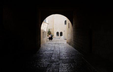 סמינר חקר ירושלים- חוברת מקורות